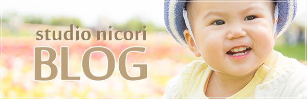 札幌 写真スタジオ 家族写真 ブログ